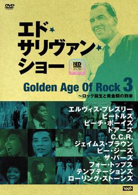 Ed Sullivan Presents: Golden Age Of Rock 3