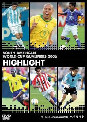 FIFA ワールドカップ ドイツ2006...