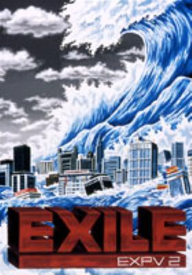 EXPV 2