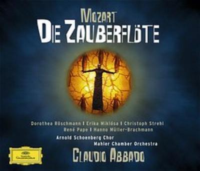 歌劇『魔笛』全曲 アバド&マーラー室内管、他