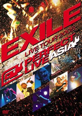 LIVE TOUR 2005 PERFECT LIVE ASIA