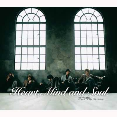 Heart Mind And Soul (+DVD)