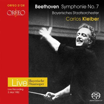 交響曲第7番 カルロス・クライバー&バイエルン国立管(1982)