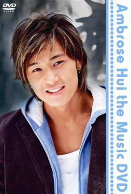 Ambrose Hui the Music DVD