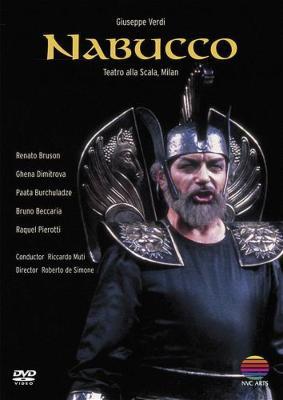 歌劇『ナブッコ』全曲 デ・シモーネ演出、ムーティ指揮、ミラノ・スカラ座(1986 ステレオ)