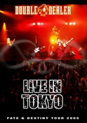FATE & DESTINY TOUR 2005 LIVE IN TOKYO