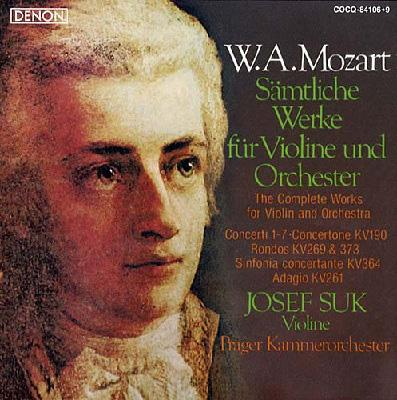 ヴァイオリン協奏曲全集 スーク(vn)プラハ室内管弦楽団(4CD)