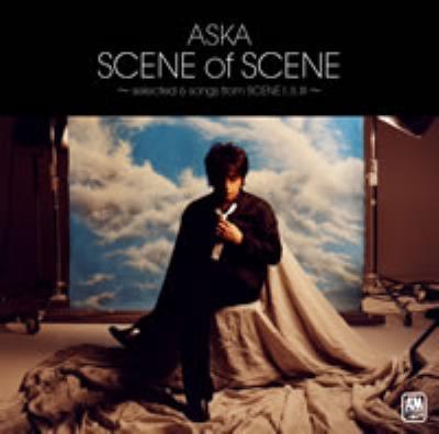 SCENE of SCENE 〜selected 6 songs from SCENE I,II,III〜