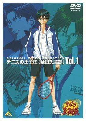 テニスの王子様 Original Video Animation 全国大会篇 Vol.1