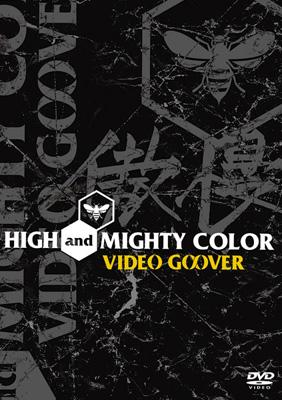 VIDEO G∞VER