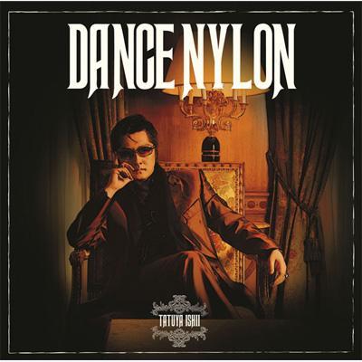 ダンス ナイロン