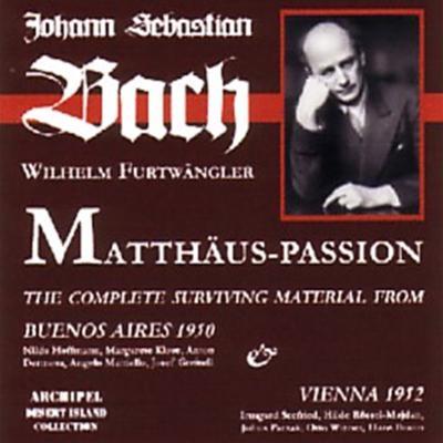 マタイ受難曲(抜粋)[2種:1950年、1952年] フルトヴェングラー(2CD)