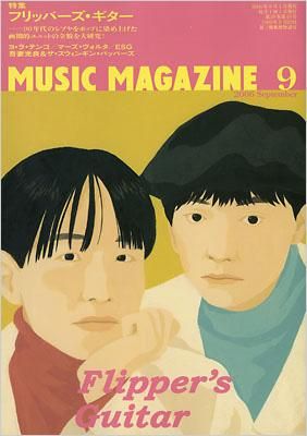 Music Magazine: 06 / 9月号