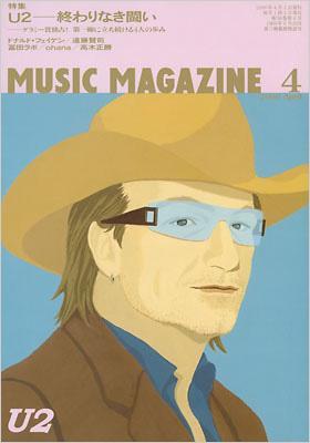 ミュージックマガジン 2006−4