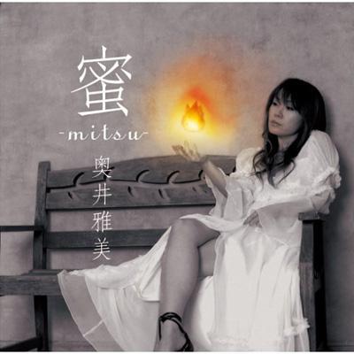 蜜 -mitsu-