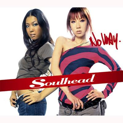 NO WAY : Soulhead | HMV&BOOKS ...