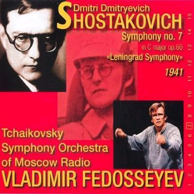 交響曲第7番『レニングラード』 フェドセーエフ&モスクワ放送交響楽団[2004年ライヴ]