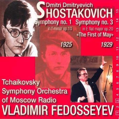 交響曲第1番、第3番『メーデー』 フェドセーエフ&モスクワ放送交響楽団