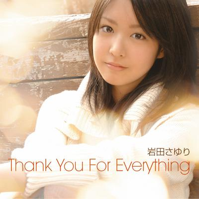thank you for everything 岩田さゆり hmv books online gzca 7065