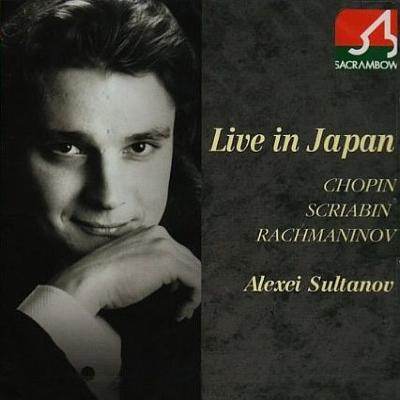 スルタノフ−伝説の日本ライヴ −2CD− アレクセイ・スルタノフ(ピアノ)