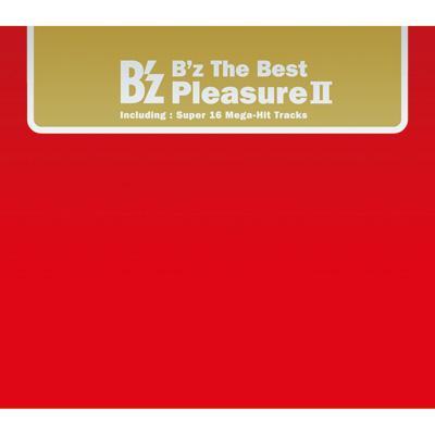 B'z The Best Pleasure: II