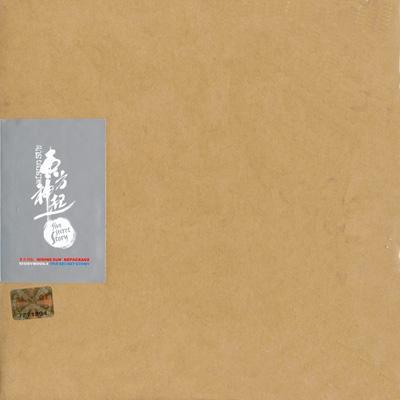 2集 -Rising Sun Repackage Story Book : Five Secret Story
