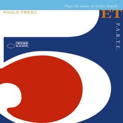 P.a.r.t.e.【Copy Control CD】