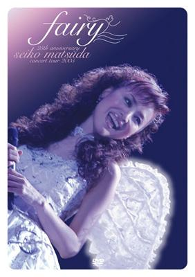 25th Anniversary Concert Tour2005: Fairy
