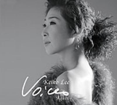 Voices Again: The Best Of Keiko Lee: Vol.2