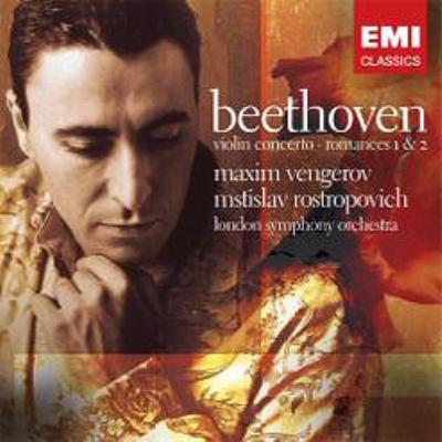 ヴァイオリン協奏曲、2つのロマンス ヴェンゲーロフ(vn)ロストロポーヴィチ&LSO
