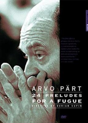 ドキュメンタリー「アルヴォ・ペルト〜フーガのための24の前奏曲」(日本語字幕付)
