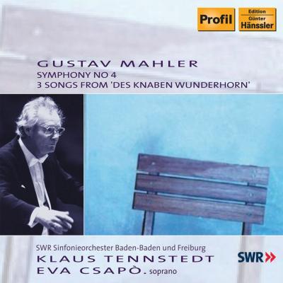 交響曲第4番、他 テンシュテット&南西ドイツ放響