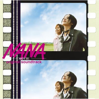 NANA オリジナル・サウンドトラック