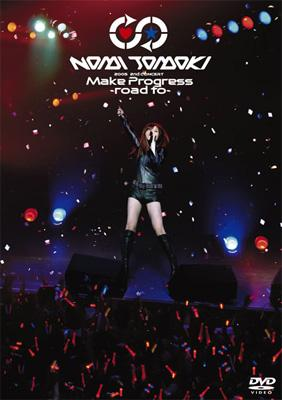 "NAMI TAMAKI 2nd CONCERT ""Make Progress〜road to〜"