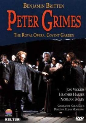 歌劇『ピーター・グライムズ』全曲 デイヴィス&コヴェントガーデン、ヴィッカース、他(1981)