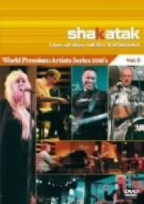 World Premium Artists Series 100's Shakatak Live At Duo Music