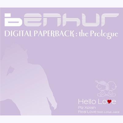 DIGITAL PAPERBACK:the Prologue