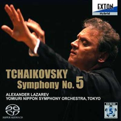 チャイコフスキー:交響曲第5番 アレクサンドル・ラザレフ&読売日本交響楽団