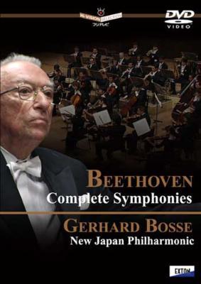 ベートーヴェン:交響曲全集 ゲ...