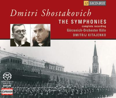 交響曲全集 キタエンコ&ケルン・ギュルツェニヒ管弦楽団(12SACD)