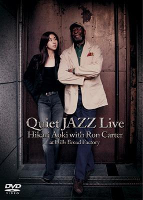 Quiet Jazz Live