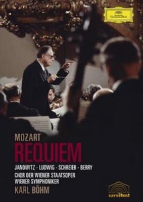 レクィエムK.626 ベーム&VSO、ウィーン国立歌劇場合唱団