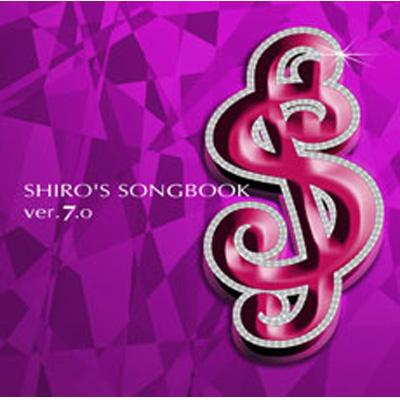 Shiro's Songbook