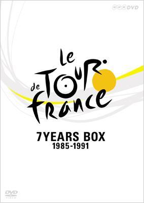 ツール・ド・フランス 1985〜1991 7YEARS BOX