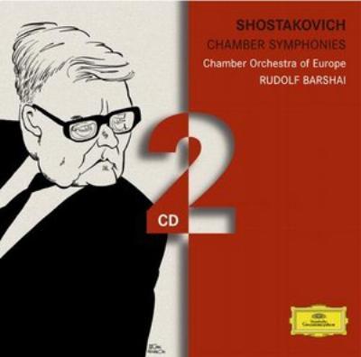 交響曲第15番(室内楽編曲版) クレーメル、C.ハーゲン、他 +室内交響曲集 バルシャイ&ヨーロッパ室内管