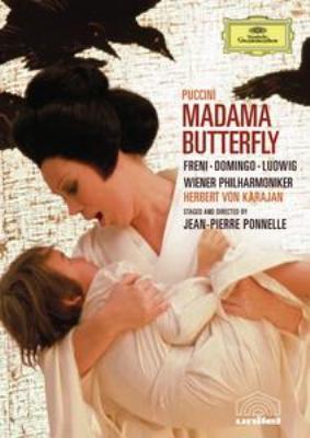 『蝶々夫人』全曲(オペラ映画) ポネル演出、カラヤン&ウィーン・フィル、フレーニ、ドミンゴ、他(1974 ステレオ)