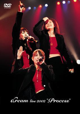 dream live 2002