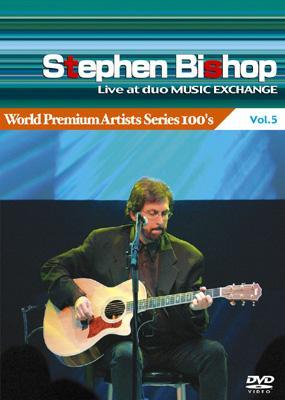 World Premium Artists Series 100's -Live At Duo Music Exchange