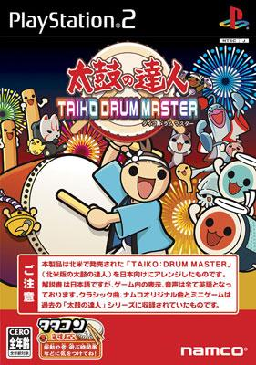 太鼓の達人 Taiko Drum Masters (ソフト単品)