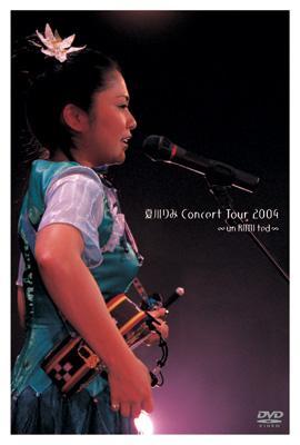 夏川りみ Concert Tour 2004 ∞un RIMI ted∞